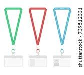 set of lanyard template.... | Shutterstock .eps vector #739512331