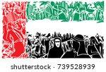 Abstract Uae Flag  Emirates...