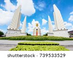 the democracy monument is a... | Shutterstock . vector #739533529