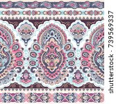 indian floral paisley seamless... | Shutterstock .eps vector #739569337