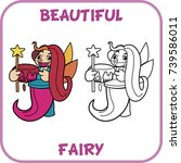 beautiful fairy illustration... | Shutterstock .eps vector #739586011