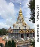 wat santikhiri temple in mae... | Shutterstock . vector #739601089