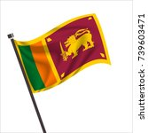 flag of sri lanka. sri lanka... | Shutterstock .eps vector #739603471