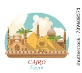 Egypt Travel Vector. Banner...