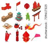 china touristic symbols...   Shutterstock .eps vector #739617325