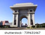 north korea  pyongyang  ...   Shutterstock . vector #739631467