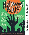 halloween holiday party poster. ... | Shutterstock .eps vector #739634815