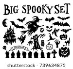 big spooky halloween objects... | Shutterstock .eps vector #739634875
