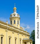 orthodox church against blue... | Shutterstock . vector #73963669