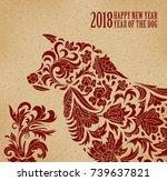 vector illustration of dog ... | Shutterstock .eps vector #739637821