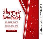 template design christmas... | Shutterstock . vector #739639411