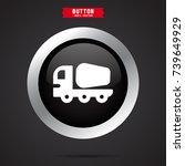 concrete mixer icon | Shutterstock .eps vector #739649929