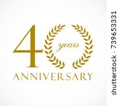 40 years old luxurious logotype.... | Shutterstock .eps vector #739653331