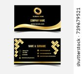 modern vip cards with golden... | Shutterstock .eps vector #739679521