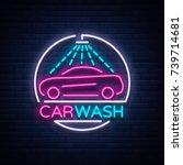 car wash logo design emblem in... | Shutterstock .eps vector #739714681