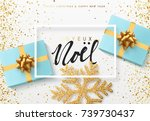 christmas background with gifts ... | Shutterstock .eps vector #739730437