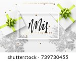 christmas background with gifts ... | Shutterstock .eps vector #739730455
