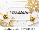 christmas background with gifts ... | Shutterstock .eps vector #739734127