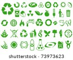 recycle and ecology icons... | Shutterstock .eps vector #73973623
