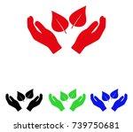 flora care hands icon. vector... | Shutterstock .eps vector #739750681