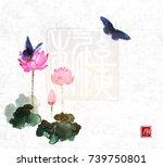 big butterflies and lotus... | Shutterstock .eps vector #739750801
