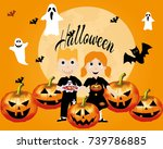 halloween party invitation with ... | Shutterstock .eps vector #739786885