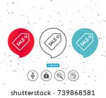 speech bubbles with symbol.... | Shutterstock .eps vector #739868581