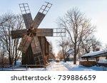 bucharest  romania   january 20 ... | Shutterstock . vector #739886659