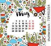 calendar. month. abstract... | Shutterstock .eps vector #739901314