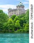 Small photo of Part of the Parliament Building Swiss, Bern, Switzerland. Aare River