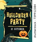 halloween party poster with... | Shutterstock .eps vector #739912384