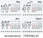 2018 year hand drawn calendar ... | Shutterstock .eps vector #739938115