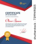 certificate of achievement... | Shutterstock .eps vector #739949005