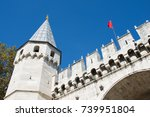 old castle gates  istanbul | Shutterstock . vector #739951804