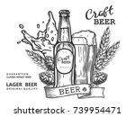 wheat beer ads  beer bottle and ... | Shutterstock .eps vector #739954471