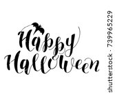 happy halloween | Shutterstock .eps vector #739965229