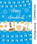 happy hanukkah greeting card ... | Shutterstock .eps vector #739990765