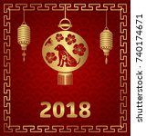 happy chinese new year 2018... | Shutterstock . vector #740174671