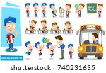 school boy character in... | Shutterstock .eps vector #740231635