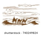 vector sketch of the caravan.... | Shutterstock .eps vector #740249824