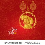 oriental chinese new year... | Shutterstock . vector #740302117