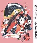 elegant japan concept... | Shutterstock .eps vector #740319055