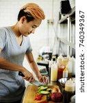 closeup of kitchen staff... | Shutterstock . vector #740349367