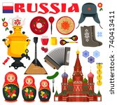 russia famous items set of... | Shutterstock .eps vector #740413411