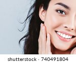 beautiful woman skincare ... | Shutterstock . vector #740491804