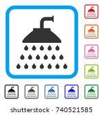 shower icon. flat grey iconic...