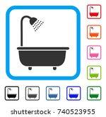 bath shower icon. flat grey...