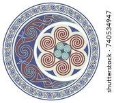 round celtic design.  mandala ... | Shutterstock .eps vector #740534947