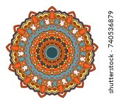 mandala. decorative round... | Shutterstock .eps vector #740536879