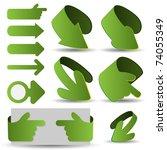 3d vector arrows set | Shutterstock .eps vector #74055349